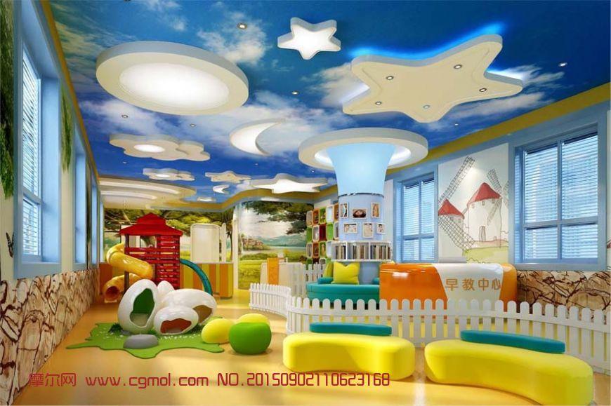 幼儿园,早教中心设计