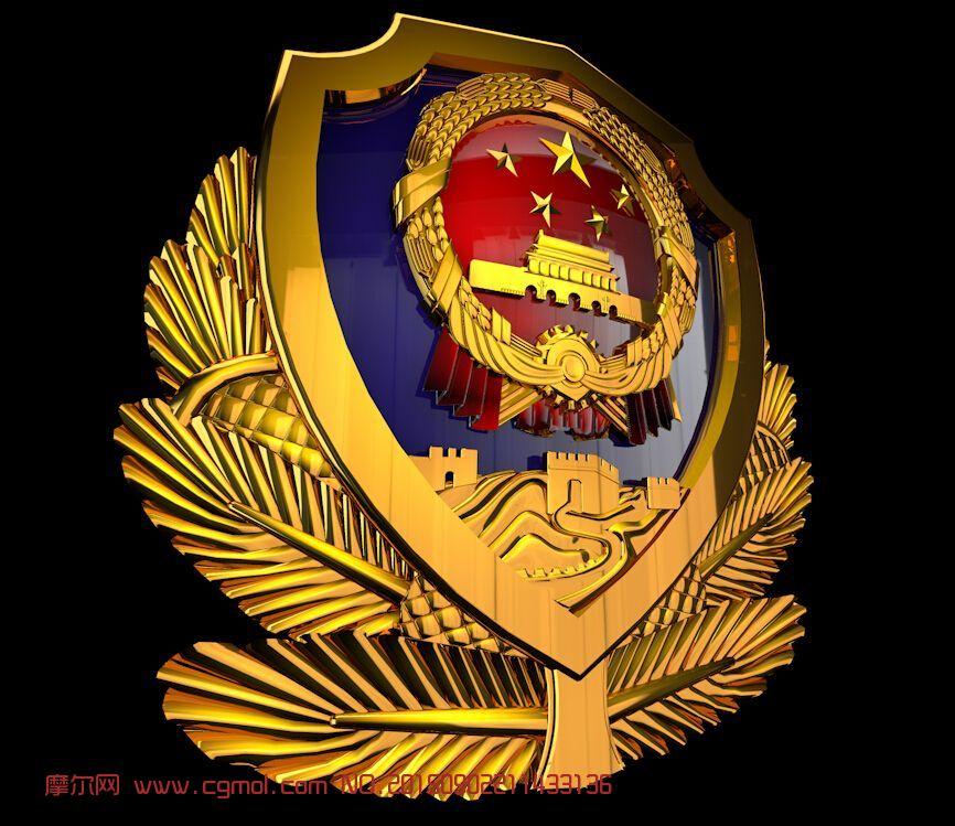 人民警察的警徽(金属材质)