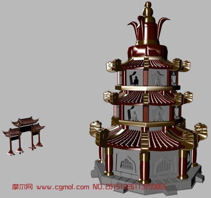 场景模型 古代场景  标签:古建筑场景塔宝塔 作品描述:maya文件 很棒