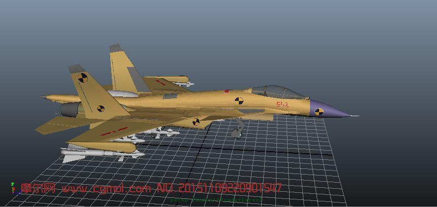 歼15战机maya模型