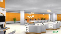 联通-移动营业厅手机3D模型
