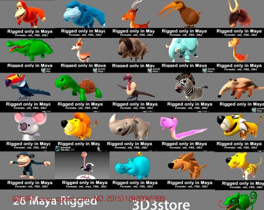q版maya绑定动物模型