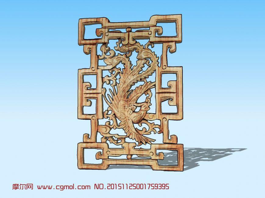 凤凰木雕3D模型.窗雕