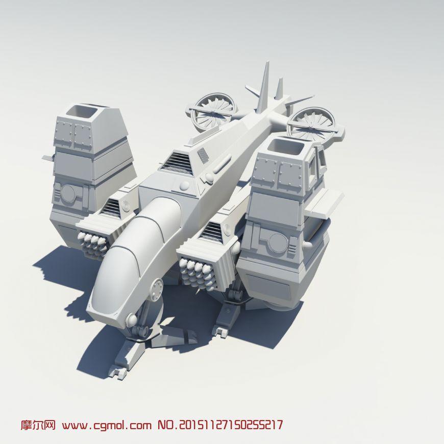 可垂直升降的科幻飞船
