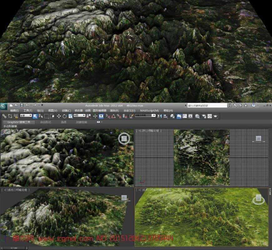 海底岩石3D模型