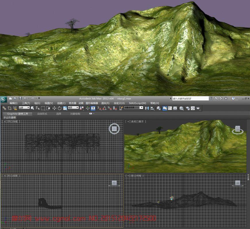 山顶黄昏3D模型