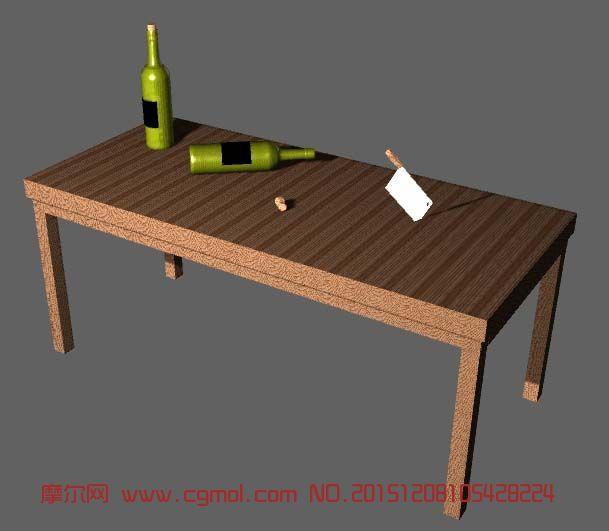 桌子有菜刀简笔画