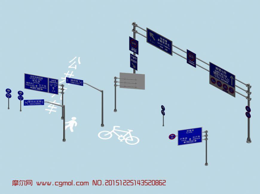公路标牌,指路牌