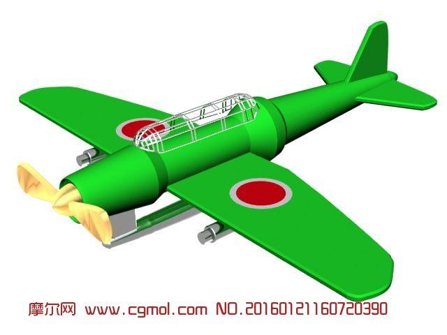 军事模型 飞行器  标签:二战武器日军飞机战斗机