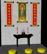 佛堂祭拜场景maya模型