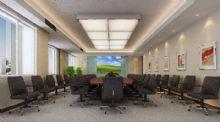 会议室 视频会议室 现代风格 大会议室