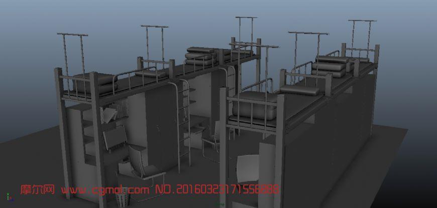maya宿舍场景模型
