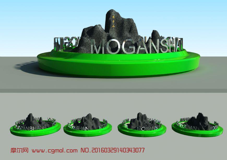假山雕塑设计