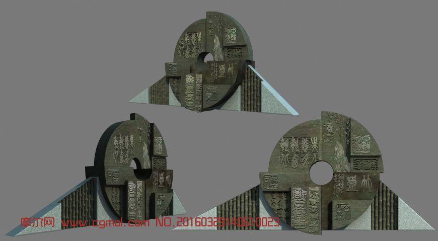 中式玉盘景观雕塑