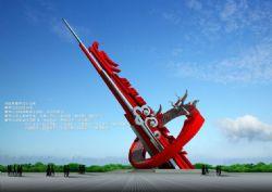 中国梦雕塑设计,城市雕塑max模型