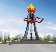 东方红景观雕塑设计