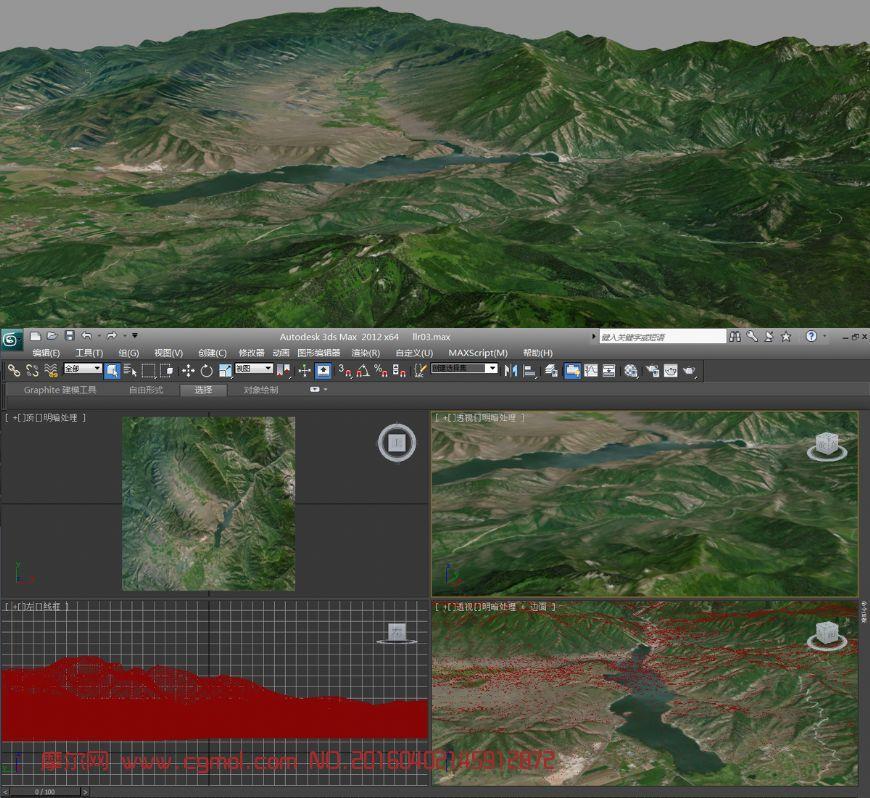 大好山河3D模型