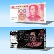 100元人民币浮雕3D模型