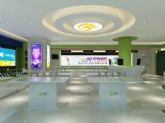 中国电信业务厅设计效果图模型