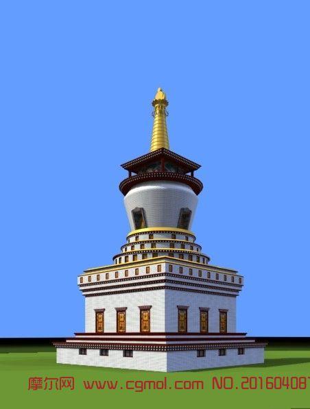 建筑模型 国外建筑  标签:藏式塔 作品描述: 作者其他作品 上一个作品图片