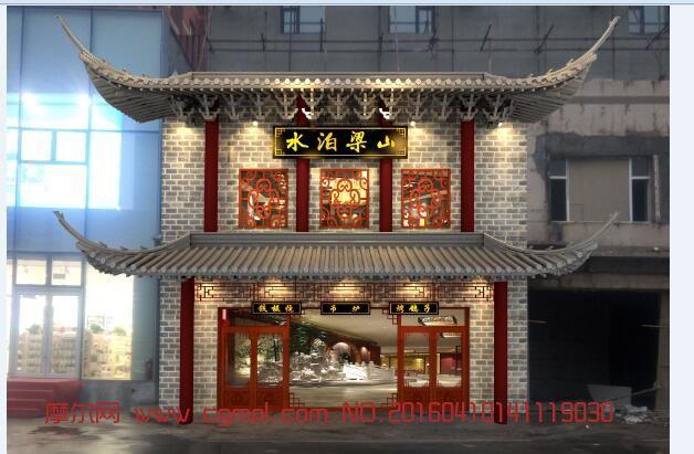 建筑模型 中式建筑  标签:古建筑中式门脸门头店铺复古餐馆 作品描述图片