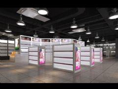 商场一角美妆区效果max模型