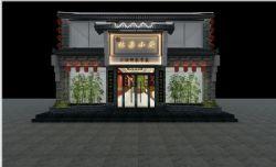 林源小厨,徽派饭店门头3D模型