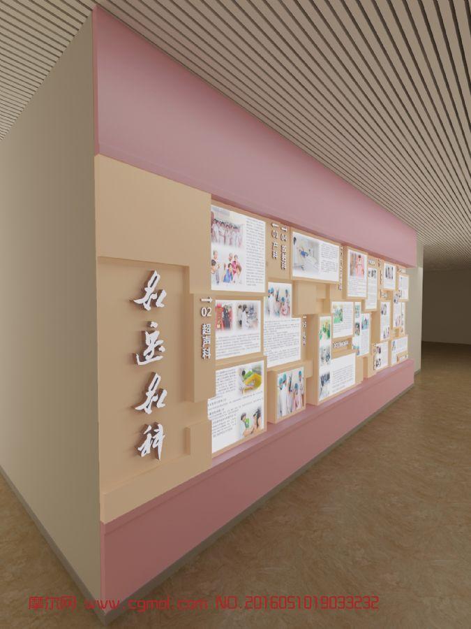 文化墙(医院名医名科介绍),现代场景,场景模型,3d模型