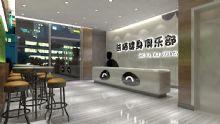 熊猫健身俱乐部3D模型