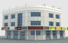 商业楼外体