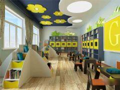 儿童图书馆3D模型