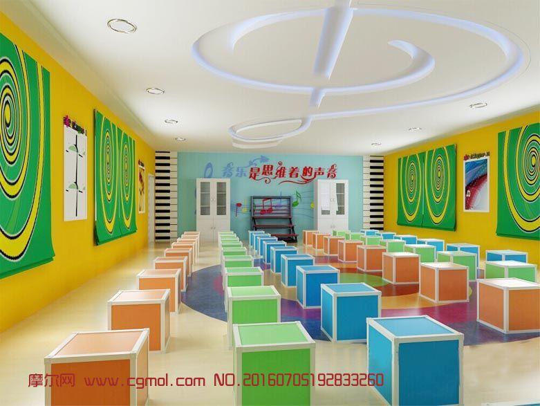 室内模型 整体效果  标签:音乐教室幼儿园