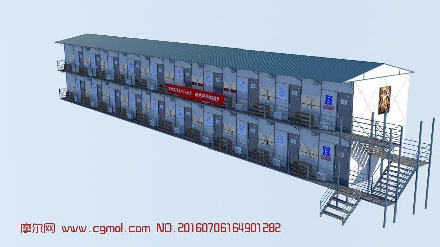 建筑模型 基础设施  标签:施工场地员工宿舍建筑房屋