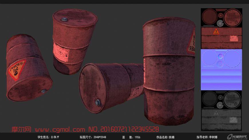 有一个圆柱形的油桶
