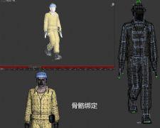 指挥工人,骨骼,绑定,简单行走动画