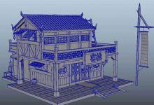 游戏场景客栈maya模型