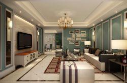 现代欧式简约欧式客厅