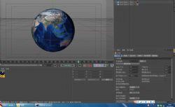 地球C4D模型