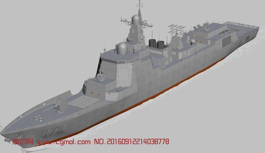 172号导弹驱逐舰,昆明号导弹驱逐舰