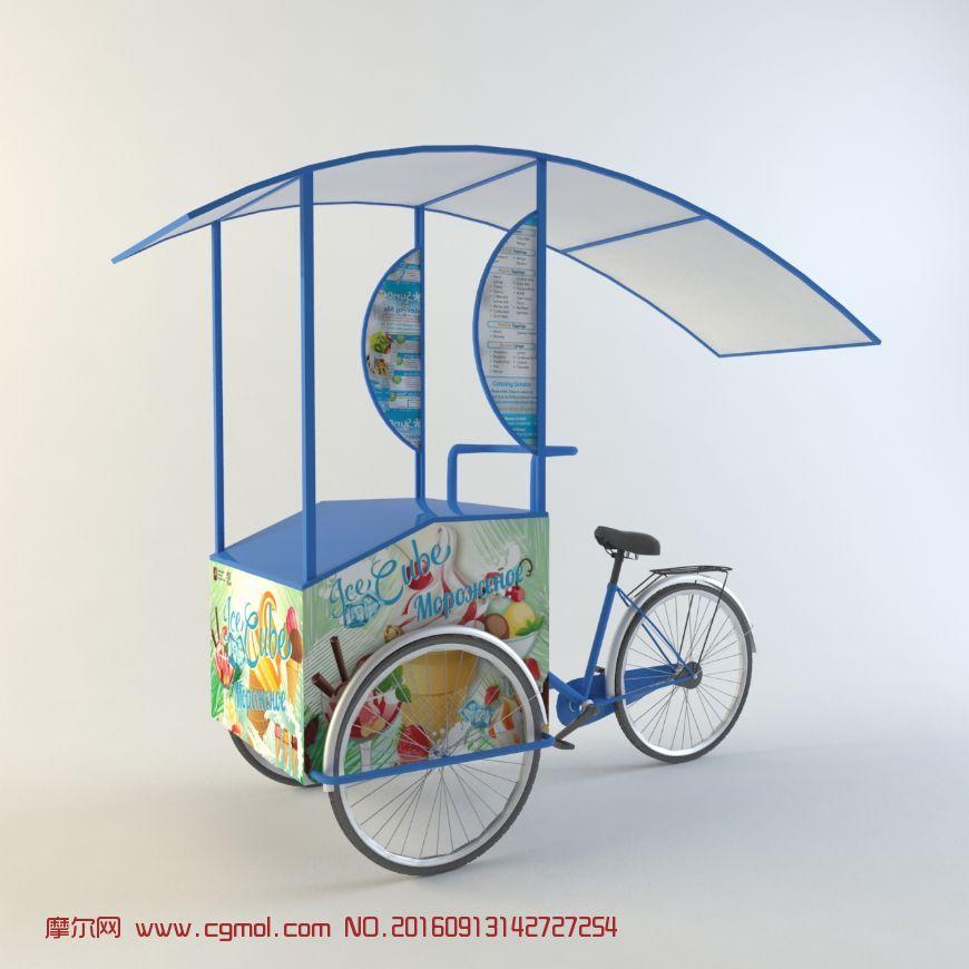 雪糕车售货亭,售卖自行车