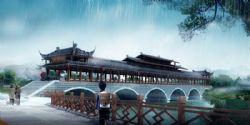 古建少数民族风雨桥,荣昌桥