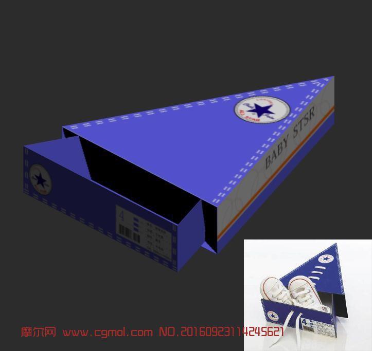 创意三角形鞋盒图片