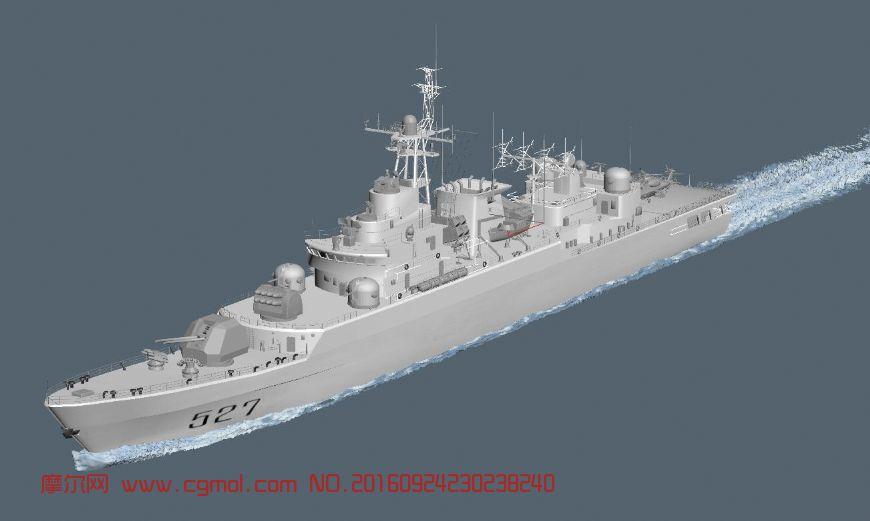 中国海军洛阳舰,军舰,海防战舰,舰艇,护卫舰,导弹驱逐舰