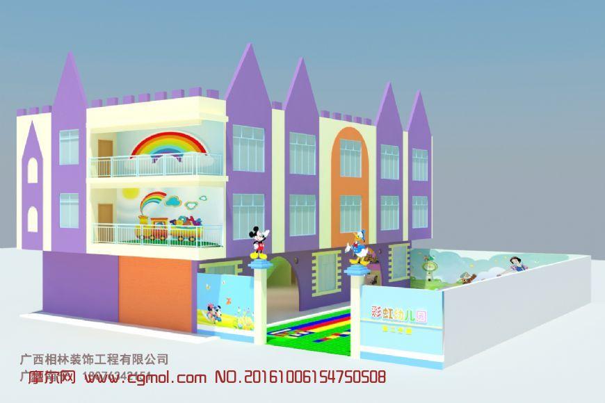 室内模型 整体效果  标签:幼儿园设计外墙设计效果图设计幼儿园 作品