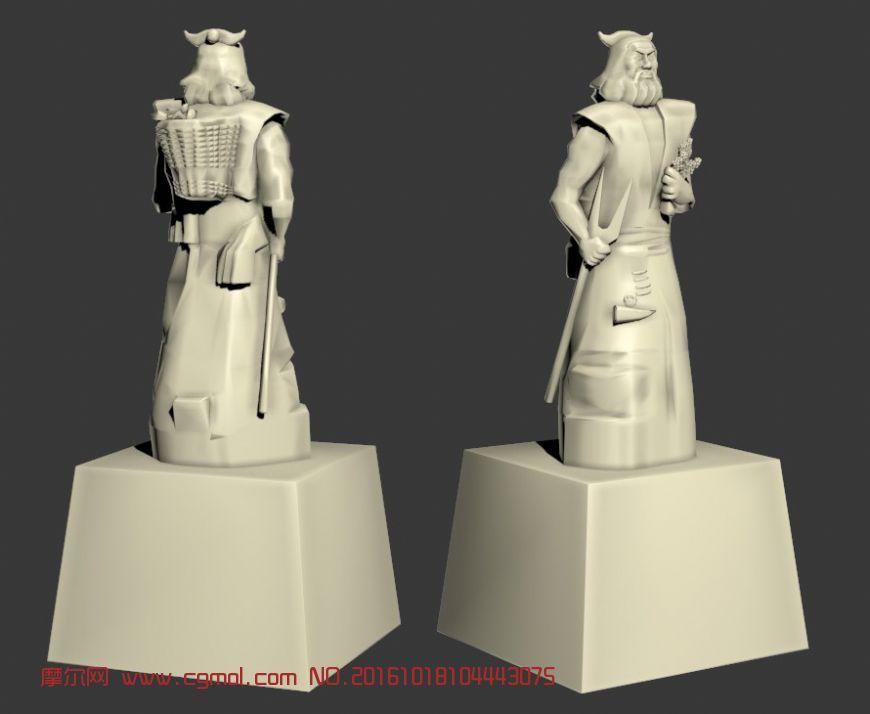 炎帝神农雕像