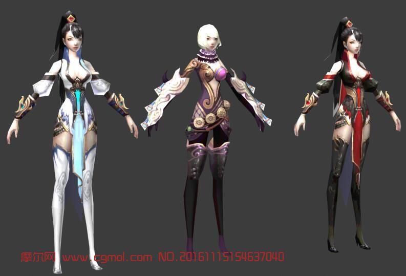 天龙八部网游中的三个女人角色