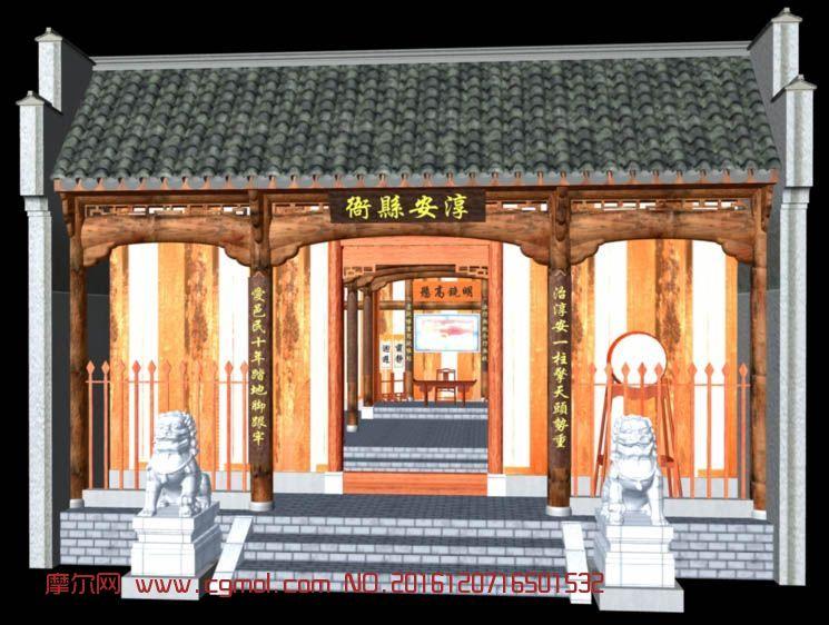 古代县衙建筑maya模型