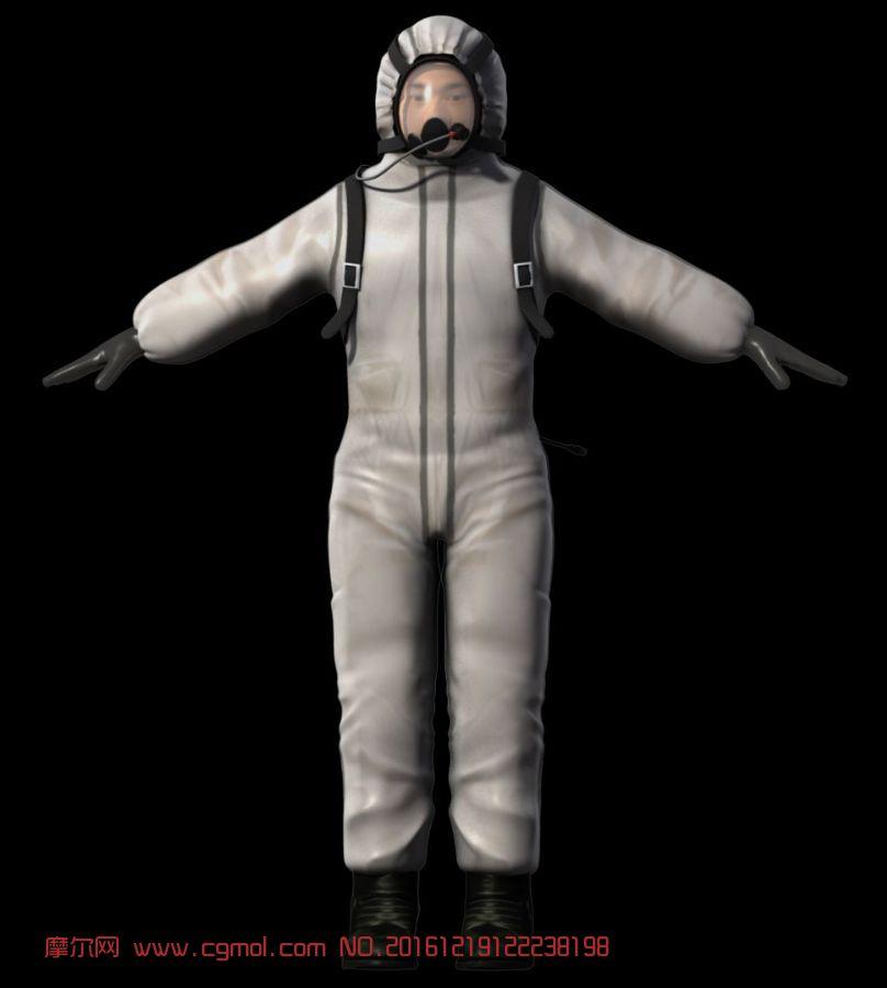 防护服,轻型内含氧气罐装备带贴图,包括obj文件