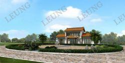 尧石斋,中式园林