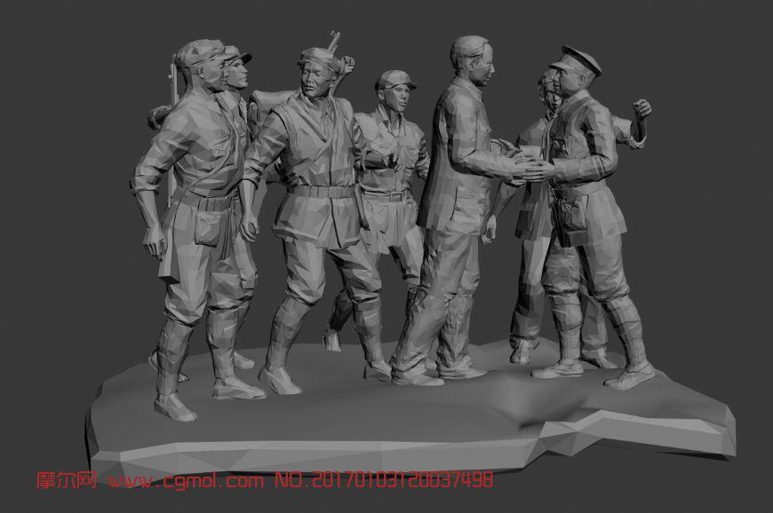 红军会师雕塑
